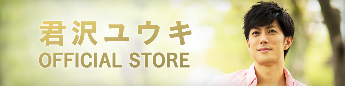 Store_banner_2